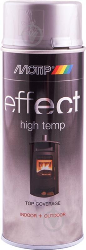 Краска аэрозольная Motip Deco Effect высокотемпературная серебряный 400 мл - фото 1
