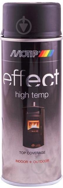 Фарба аерозольна Motip Deco Effect високотемпературна чорний 400 мл - фото 1