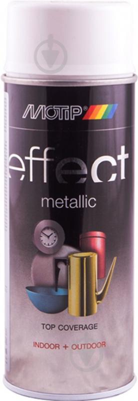 Фарба аерозольна Motip Deco Effect з ефектом металік алюміній 400 мл - фото 1