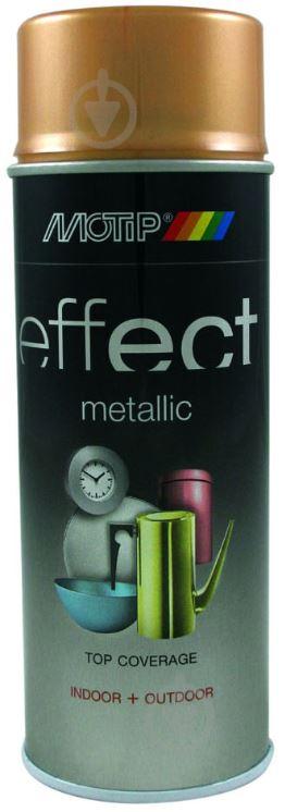 Краска аэрозольная Motip Deco Effect с эффектом металлик античное золото 400 мл - фото 1