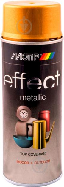 Фарба аерозольна Motip Deco Effect з ефектом металік золотистий 400 мл - фото 1
