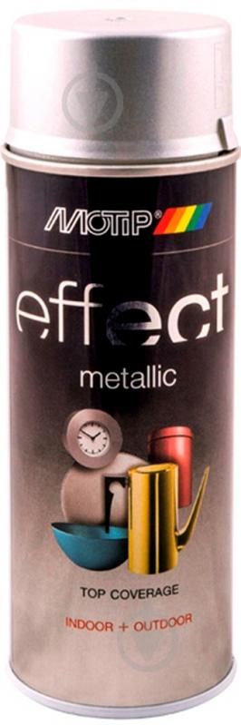 Фарба аерозольна Motip Deco Effect з ефектом металік срібний діамант 400 мл - фото 1