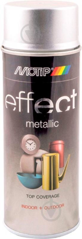 Краска аэрозольная Motip Deco Effect с эффектом металлик сияющий серебряный 400 мл - фото 1