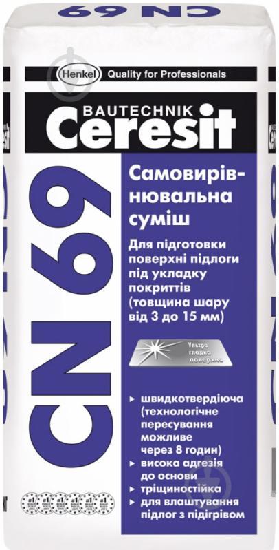 Самовирівнювальна підлога Ceresit CN 69 25 кг - фото 1