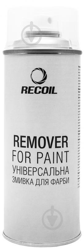 Змивка фарби універсальна Recoil 400 мл - фото 1