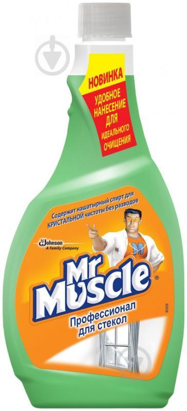 Засіб миючий для скла та дзеркал Mr.Muscle Професіонал змінний флакон 0,5л