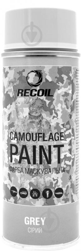 Краска маскировочная Recoil Серая 400 мл - фото 1