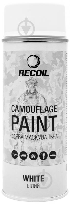 Краска маскировочная Recoil Белая мат 400 мл - фото 1