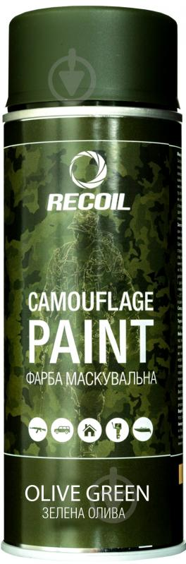 Фарба маскувальна Recoil Зелена олива 400 мл - фото 1