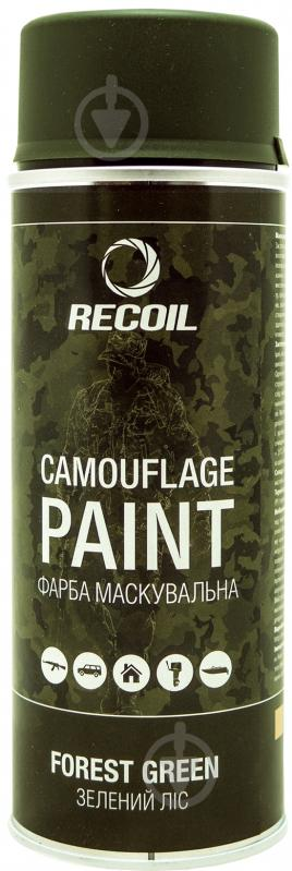 Краска маскировочная Recoil Зеленый лес 400 мл - фото 1