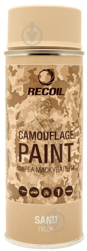Фарба маскувальна Recoil Пісок 400 мл - фото 1
