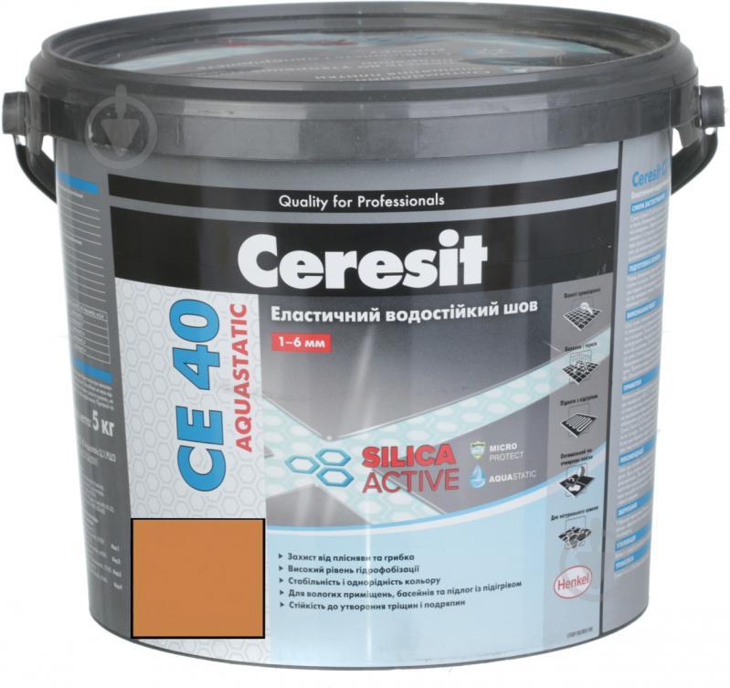 Фуга Ceresit СЕ 40 аguastatic 5 кг сієна - фото 1