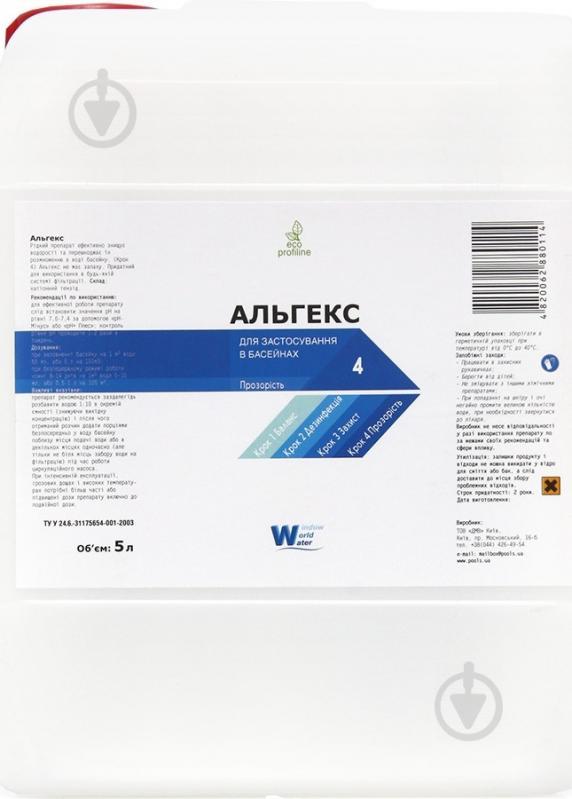 Средство против водорослей Window World Water Альгекс 5 л 911250500 - фото 1