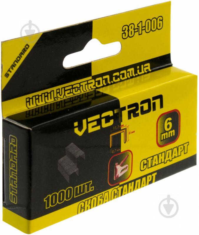 Скоби для ручного степлера Vectron 6 мм тип 53 (А) 1000 шт. 38-1-006 - фото 1