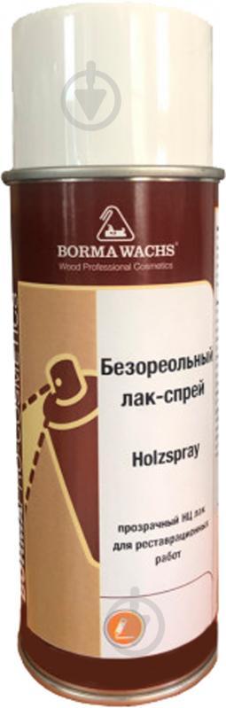 Лак-аэрозоль Borma Wachs 0602 HOLZSPRAY 10 без оттенка глянец 400 мл - фото 1