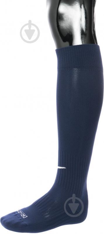 Гетры футбольные Nike 394386-411 р. S синий - фото 1