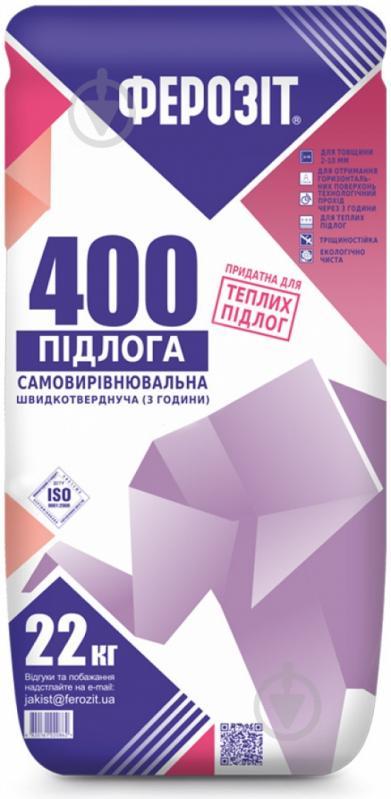 Самовирівнювальна підлога Ферозіт 400 22 кг - фото 1