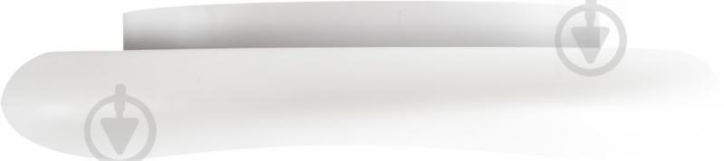 Люстра светодиодная Светкомплект Cloud CLN-80W OP RGB RC 80 Вт белый матовый - фото 7