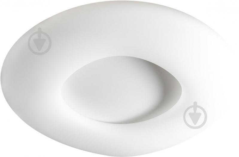 Люстра светодиодная Светкомплект Cloud CLN-80W OP RGB RC 80 Вт белый матовый - фото 1