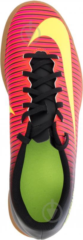 Футбольные бутсы Nike MERCURIAL VORTEX III 831970-870 р. 7.5 оранжевый - фото 9