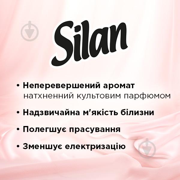 Кондиционер для белья Silan Supreme Элеганс 1,2 л - фото 2