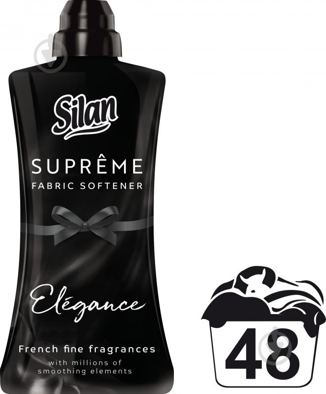Кондиционер для белья Silan Supreme Элеганс 1,2 л - фото 1