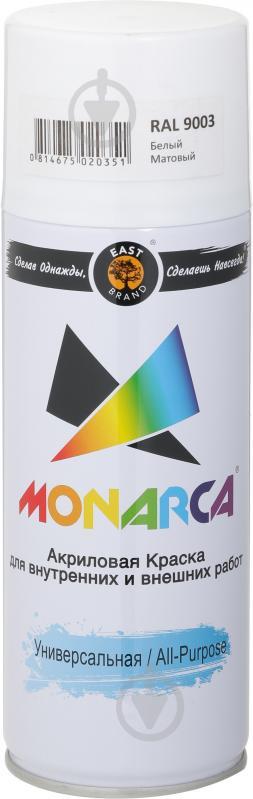 Фарба MONARCA аерозольна універсальна RAL 9003 білий мат 520 мл 270 г - фото 1