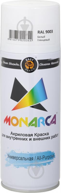 Краска MONARCA аэрозольная универсальная RAL 9003 белый глянец 270 г - фото 1