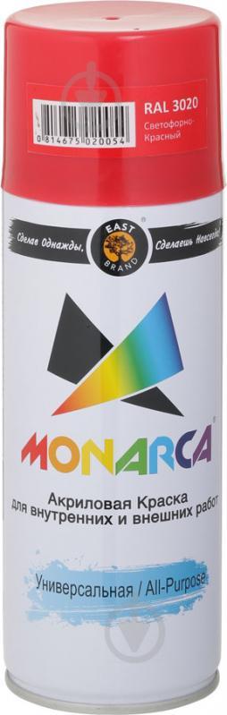 Краска MONARCA аэрозольная универсальная RAL 3020 красный глянец 270 г - фото 1