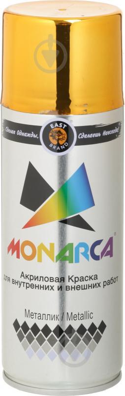 Краска MONARCA аэрозольная металлик золото глянец 520 мл 270 г - фото 1