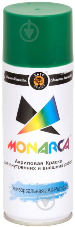 Фарба MONARCA аерозольна універсальна RAL 6002 листяно-зелений глянець 270 г - фото 1