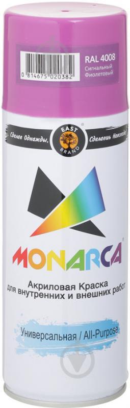 Краска MONARCA аэрозольная универсальная RAL 4008 фиолетовый глянец 520 мл 270 г - фото 1