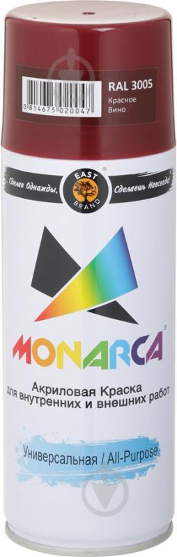 Фарба MONARCA аерозольна універсальна RAL 3005 винно-червоний глянець 520 мл 270 г - фото 1