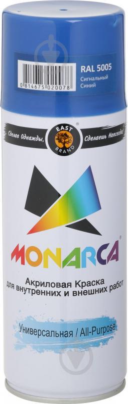 Краска MONARCA аэрозольная универсальная RAL 5005 синий глянец 520 мл 270 г - фото 1
