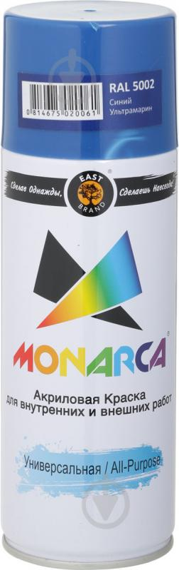 Фарба MONARCA аерозольна універсальна RAL 5002 ультрамариново-синій глянець 520 мл 270 г - фото 1