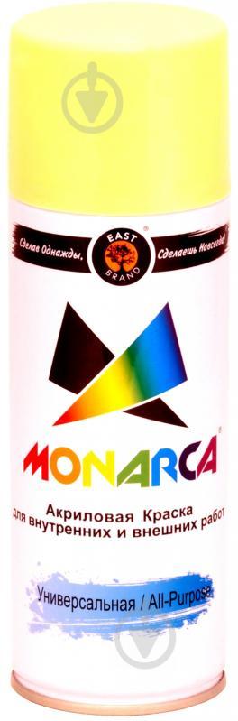 Фарба MONARCA аерозольна універсальна RAL 1015 світла слонова кістка глянець 270 г - фото 1