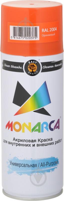 Фарба MONARCA аерозольна універсальна RAL 2004 помаранчевий глянець 520 мл 270 г - фото 1