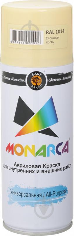Фарба MONARCA аерозольна універсальна RAL 1014 слонова кістка глянець 520 мл 270 г - фото 1