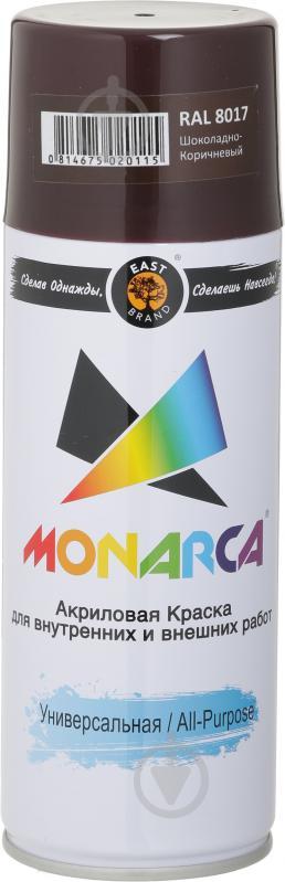 Краска MONARCA аэрозольная универсальная RAL 8017 шоколадно-коричневый глянец 520 мл 270 г - фото 1