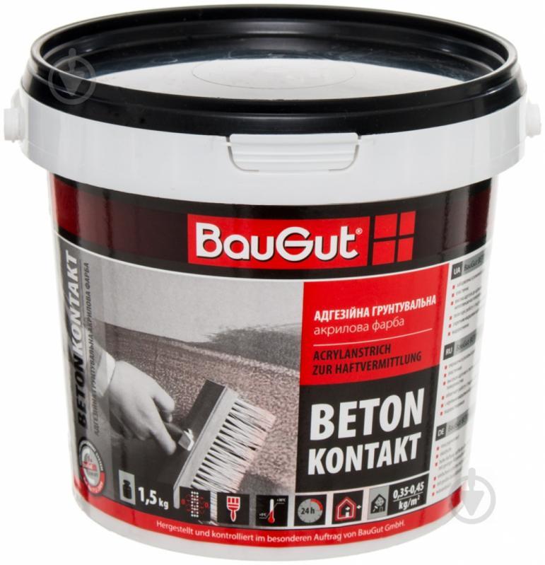Краска адгезионная BauGut BETON KONTAKT 1,5 кг - фото 1