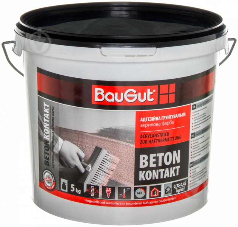 Краска адгезионная BauGut BETON KONTAKT 5 кг - фото 1