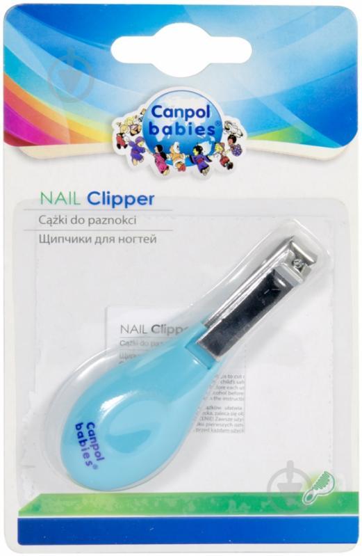 Кусачки Canpol Babies Для нігтів 9/808 - фото 1