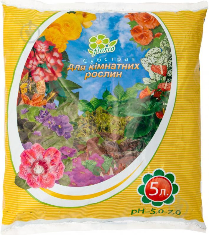 Субстрат Florio для комнатных растений 5 л