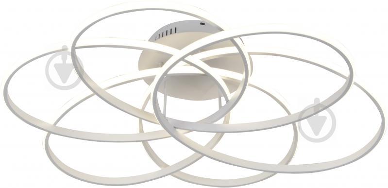 Люстра світлодіодна Victoria Lighting 132 Вт білий Sonia/PL6 - фото 1