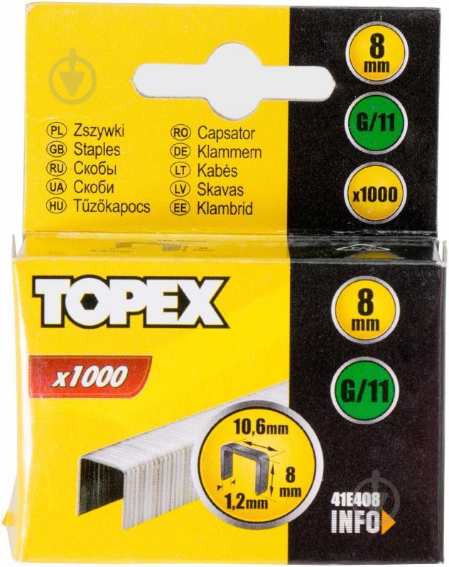 Скоби для ручного степлера Topex 8 мм тип 140 (G) 1000 шт. 41E408