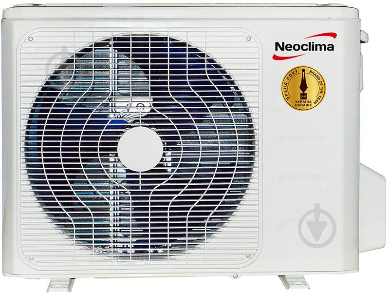 Кондиционер Neoclima NS-07AHEIw/NU-07AHEIw (Therminator 2.0 Inverter) - фото 3