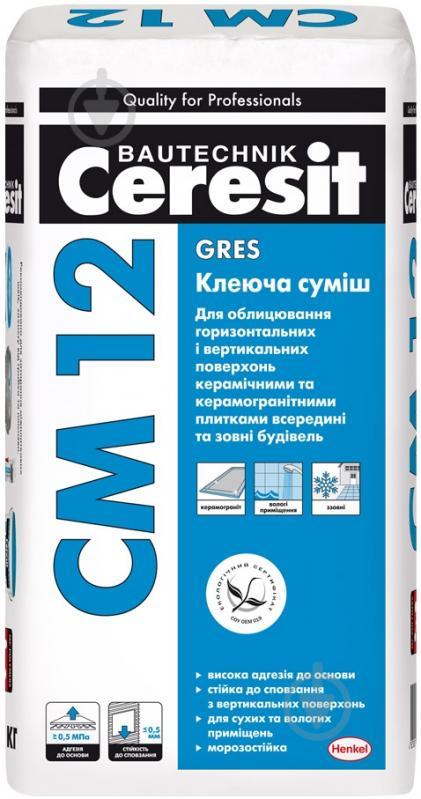 Клей для плитки Ceresit СМ-12 25кг - фото 1