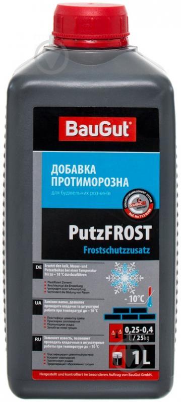 Протиморозна добавка BauGut PutzFROST 1 л - фото 1
