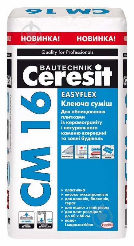 Клей для плитки Ceresit СМ-16 25кг - фото 1