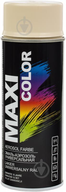 Емаль аерозольна RAL 1015 Maxi Color слонова кістка 400 мл - фото 1